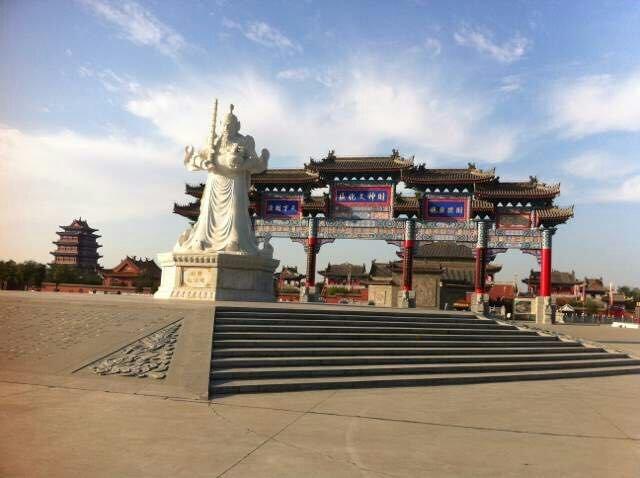 赵公明财神文化景区楼观台国家森林公园一日游